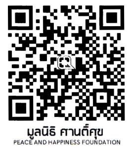 PAHF qr code